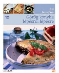 Görög konyha lépésről lépésre PDF