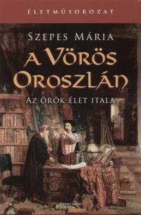 Szepes Mária- A vörös oroszlán PDF